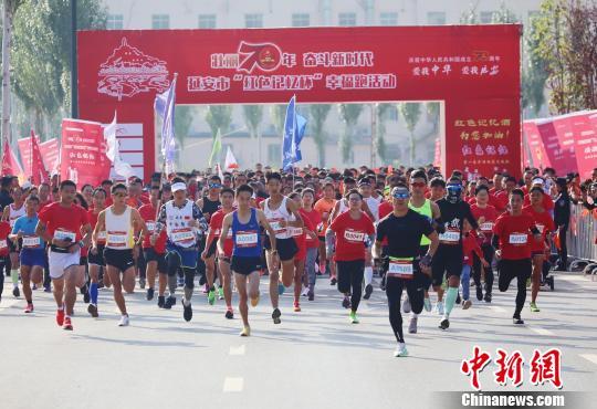 陕西延安加快发展全民健身近两千跑者践行健康生活