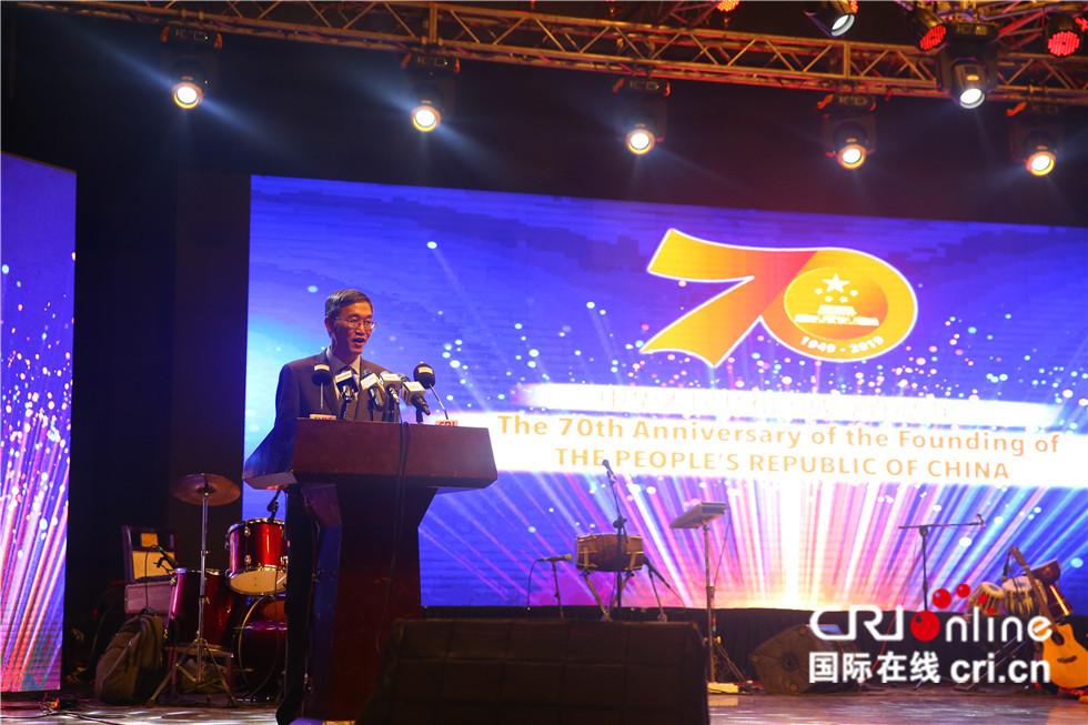 中央广播电视总台中巴友谊台在伊斯兰堡举办庆祝新中国成立七十周年文艺晚会