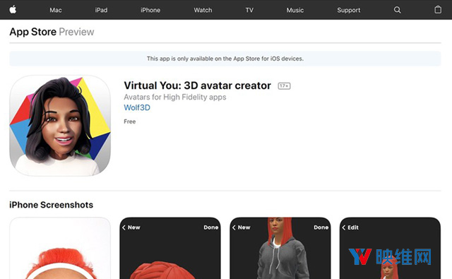 社交VR High Fidelity发布虚拟化身创作工具Virtual You