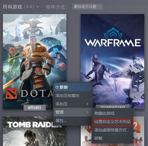 Steam新版游戏库推出后 你的游戏封面可以是动态图了