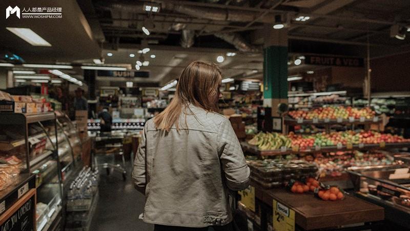 中国的零售行业为什么山寨不出一个costco?