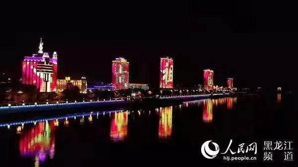 """""""我爱你,中国""""→黑河用这场""""灯光秀""""向祖国深情告白!"""