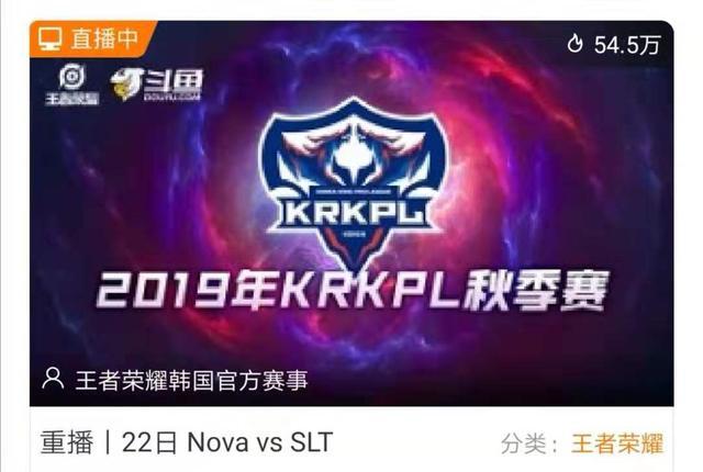 斗鱼独播KRKPL:MVP、VSG一胜难求,EMC表现超预期