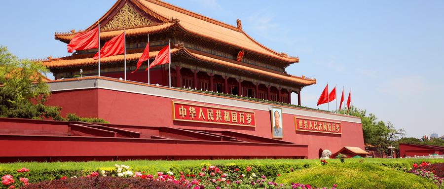 香港各界多种形式庆祝新中国成立70周年
