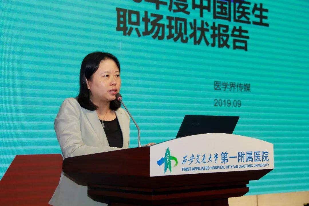 中国海洋大学强基计划招生简章