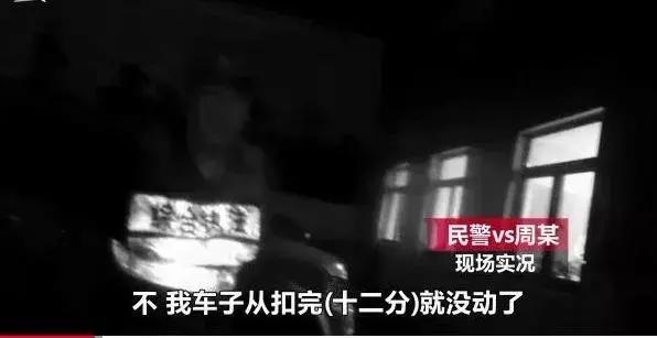 女子向男友索要30万彩礼不成,报警举报男友无证驾驶