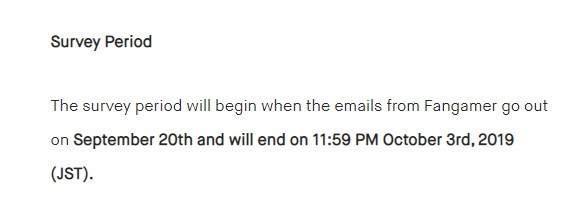 《莎木3》退换服务已开启 没法保证一定能换成Steam版