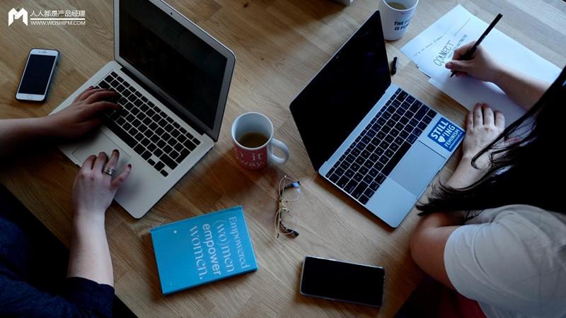 腾讯产品培训生面试经验分享:从群面到双选(意向书已发)