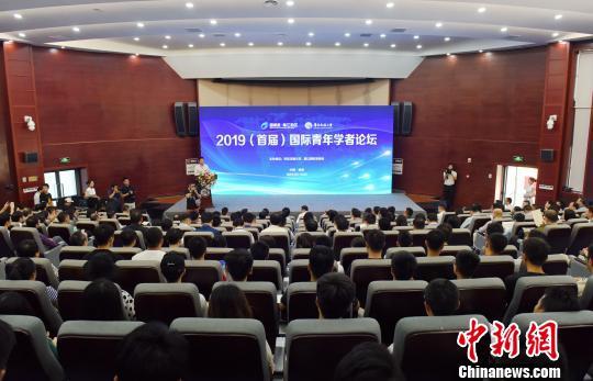 华东交大携手赣江新区首届国际青年学者论坛开幕