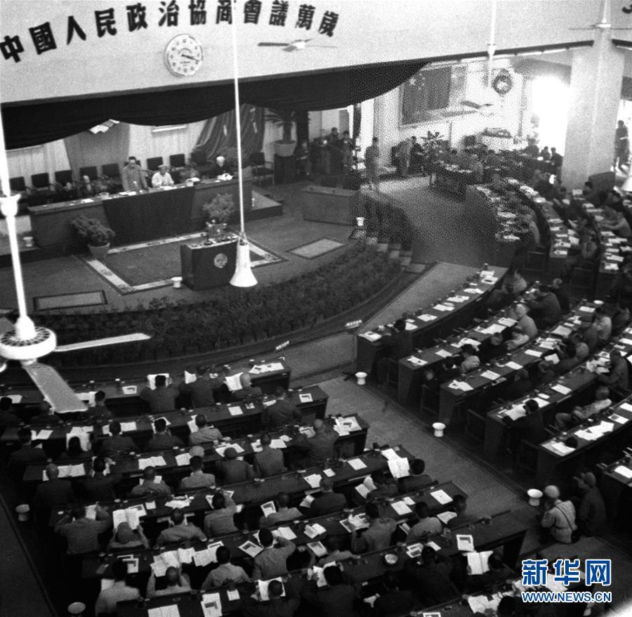 和衷共济 共襄伟业——写在人民政协成立70周年之际