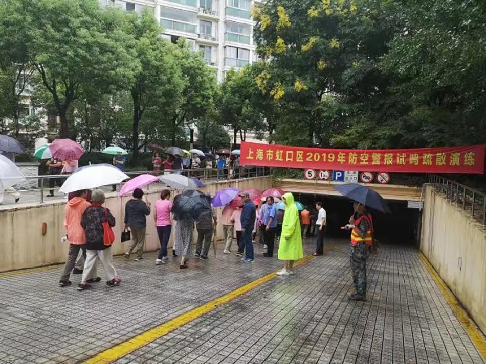 上海试鸣防空警报,176万人参加防空疏散演练