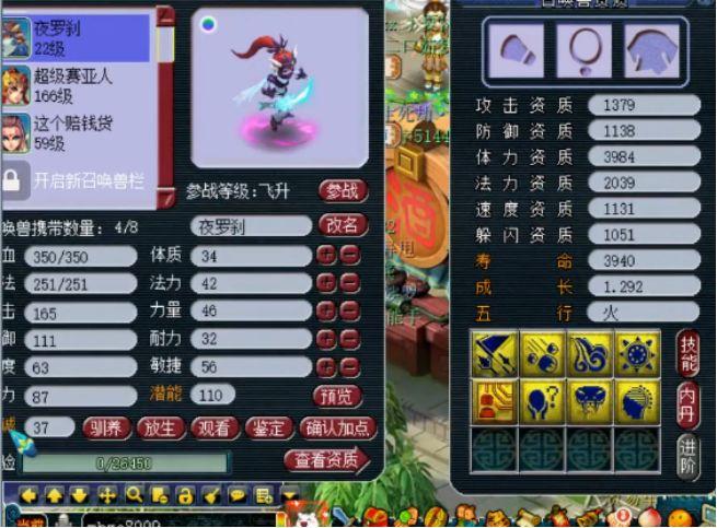梦幻西游:强迫症玩家的心酸,8技能夜罗刹上全红只是个开始!