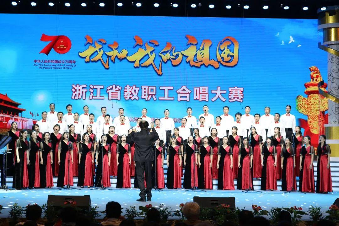 《我和我的祖国》,《劳动托起中国梦》 等一首首经典曲目在嘉量