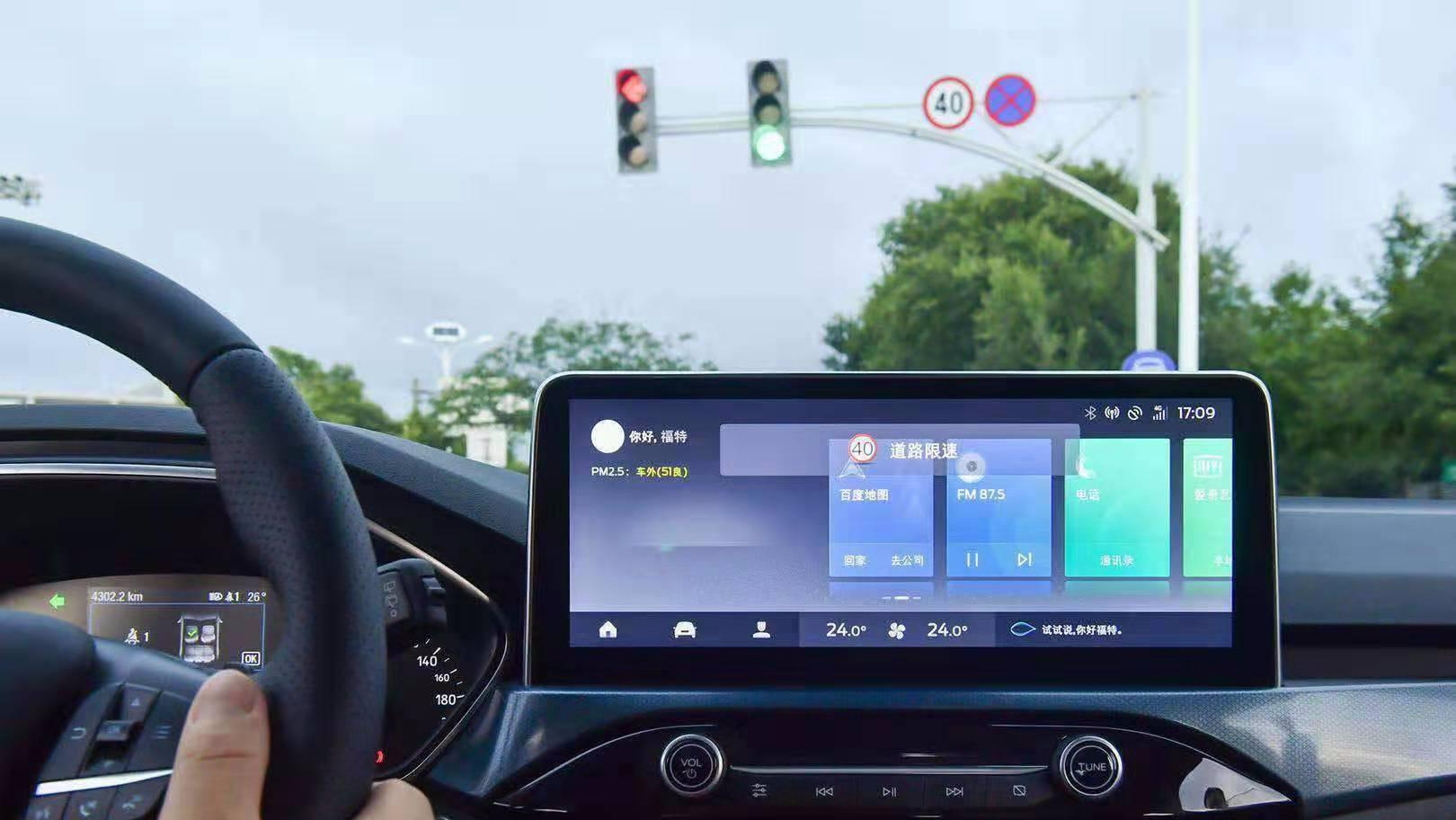 V2X与自动驾驶之间差着好几个5G