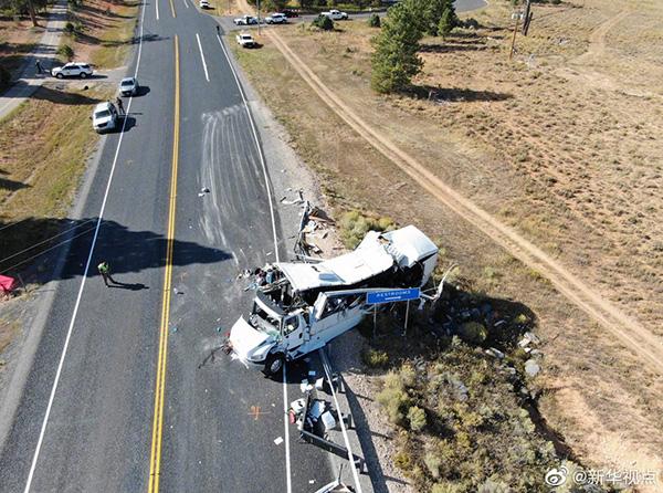 犹他州车祸涉事旅行社发布通报,4人死亡18人送医治疗