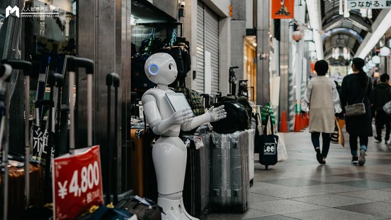 消除8个关于AI在商业中应用的错误观念