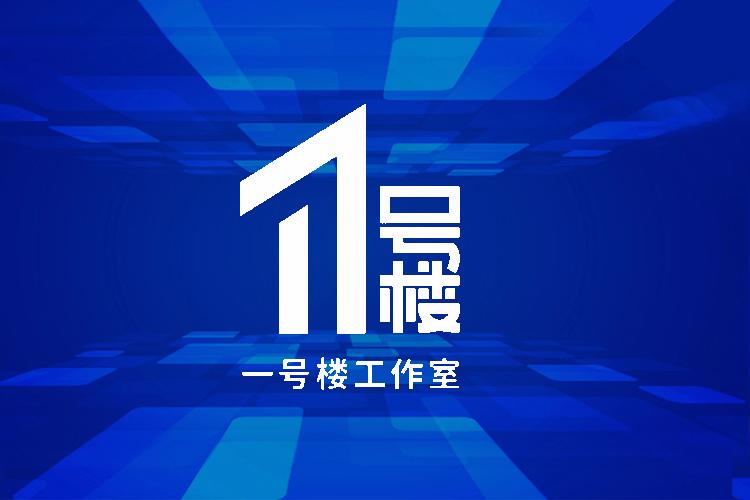 广州粤芯公司12英寸晶圆项目投产,是广东省唯一量产生产线