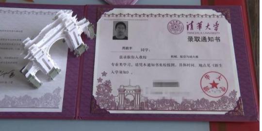江苏421分上清华,上海613上清华,同样是高考,差距为何这么大?