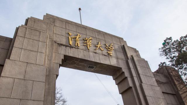 中国大学排第一的究竟是谁 前五的争议反正也很大