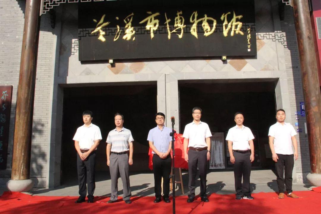 兰溪市博物馆举行庆祝中华人民共和国成立70周年集邮展