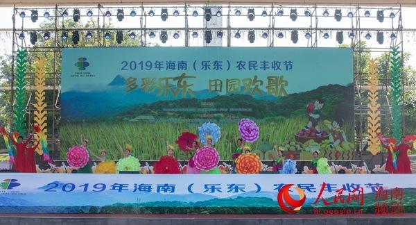 http://www.gyw007.com/jiankangbaoyang/333592.html