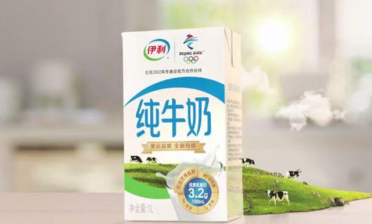 保鲜的男生,锁住个子,将大同时上生产出的优质草原送到每家每户的高中长营养牛奶吗营养图片