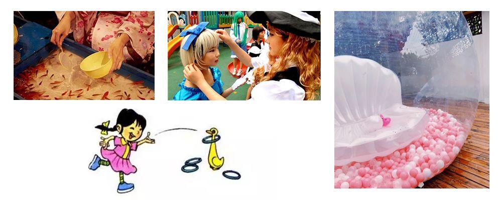 动漫+亲子游园活动,珍珠吊坠免费领,时尚大片免费拍!
