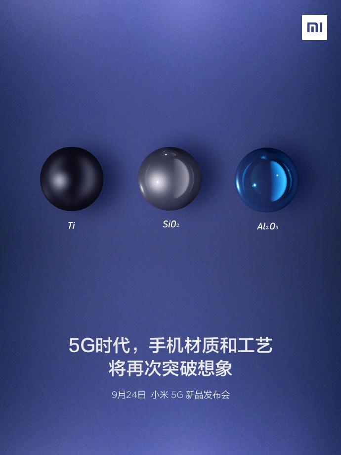 小米预热5G新品:手机材质和工艺将再次突破想象