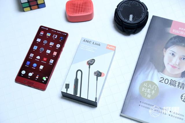 提升手机音乐、通话体验,降噪耳机可了解一下