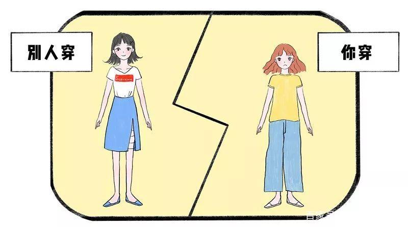 显高显腿长,秋天有这3件衣服就够了!