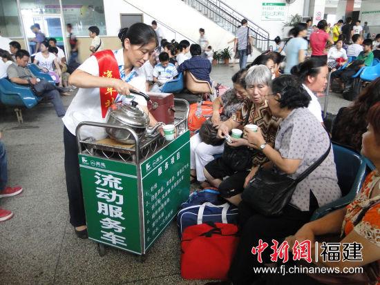 """福建省交通运输集团陈萍:永远做旅客的""""贴心人"""""""