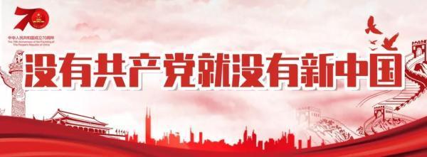 超好看!《我和我的祖国》武清农民版MV震撼发布