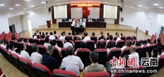 临沧市文化旅游局选举产生第一届机关党委和机关纪委领导班子