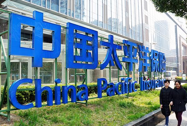 上海国企走进临港新片区|中国太保:参与公租房投资平台建设