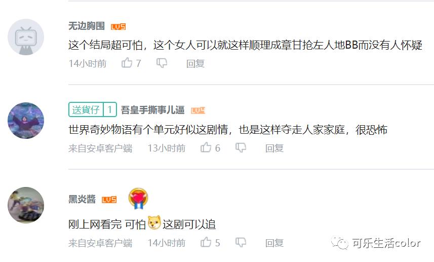 "TVB""御用癫婆""做到自己都惊?私底下原来同黄智雯好friend?"