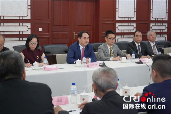 驻巴西使馆举行庆祝中华人民共和国成立七十周年旅巴侨界座谈会