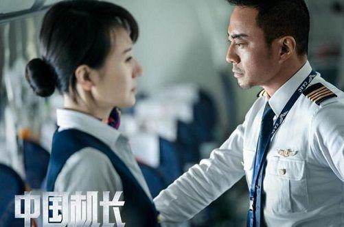 《中国机长》举办空中首映,却因两位明星出演,网友吐槽票房悬了