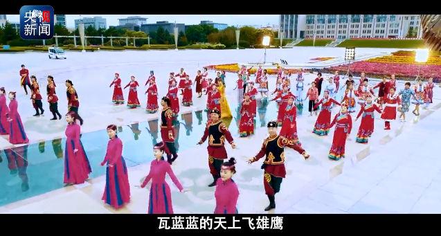 娱乐之最强天书第八区用歌声祝福祖国丨草原儿女歌唱北京 吉祥彩云献给你