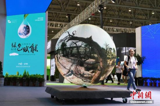世界制造业大会举行 多国代表建议加强制造国际合作