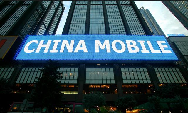 中国移动终于妥协!4G套餐价格大幅度降低,只为留住老用户