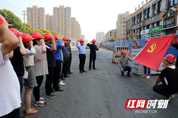 鼎城:施工主战场 别样动员会 党旗在工地飘扬