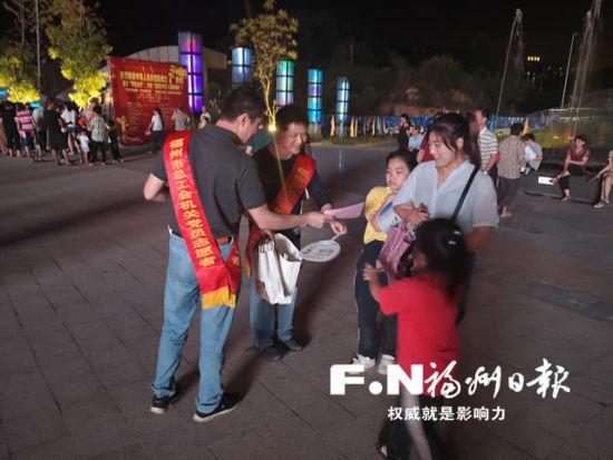 福州市总工会平安宣传进永泰