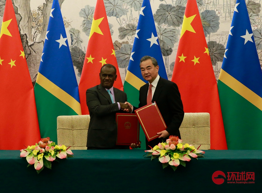 """所罗门群岛:基于""""国家利益""""与中国建交准备开启对华关系新时代"""