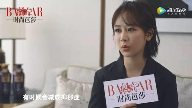 1米67的杨紫和肖战拍戏,路透中她这身材也是太虐了