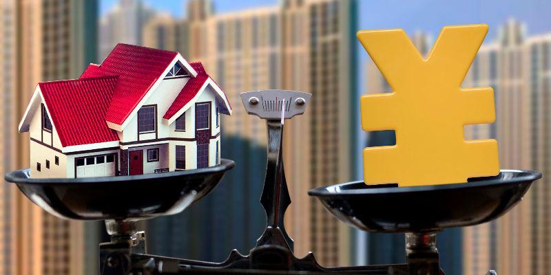 pcb818罚单纷至 房地产信托收缩成定局