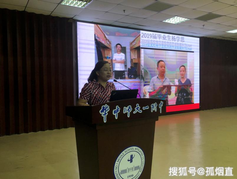华师一语文特级教师吴洪涛:新高考背景下的语文学法指导