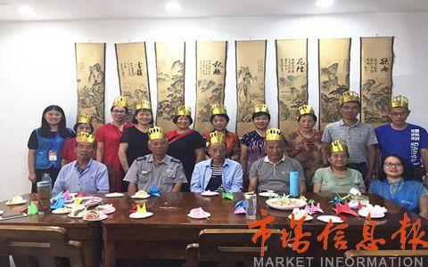 苏州市富元社区日间照料中心举办老人集体生日会