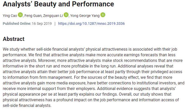 既视感还是即视感金融圈的颜值经济:分析师长得越美,推荐的