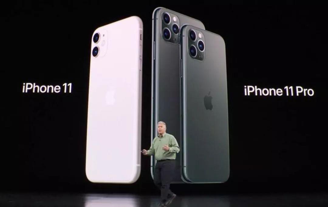 """iPhone 11大卖背后的""""赋能者""""京东"""