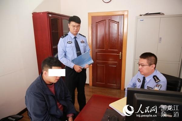 男子无证驾车肇事致人死亡后逃逸哈尔滨市交警千里追踪成功缉凶
